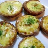 うまっ!☆しいたけのチーズ焼き☆