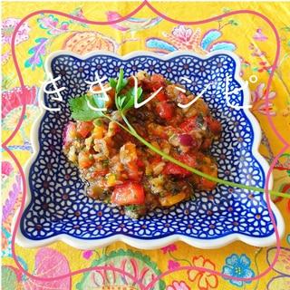 アゼルバイジャン料理*焼き野菜のマンガル・サラティ