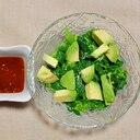 菜の花とアボカドのサラダ