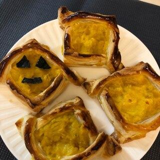 残り物でかぼちゃパイ!