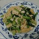 小松菜と高野豆腐の塩パスタ
