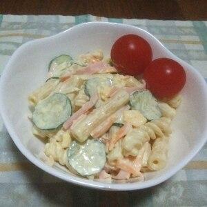やっぱりおいしい☆マカロニサラダ