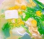 ホタテコーンスープ