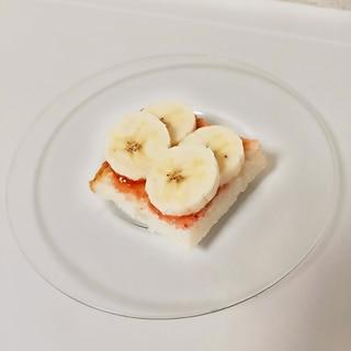 いちごジャムとバナナのトースト