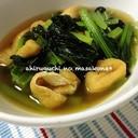 簡単フライパンで作る♪小松菜とうす揚げの煮びたし〜
