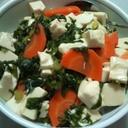豆腐のあんかけ丼