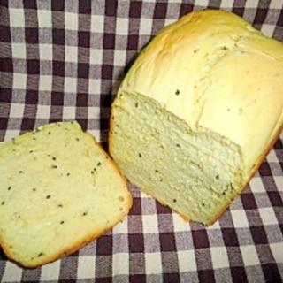 HBで!さつま芋と黒ゴマの食パン☆