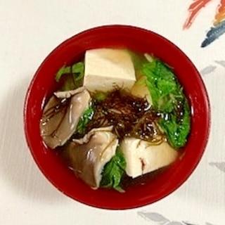 水菜、木綿豆腐、あわび茸、ふのりのお味噌汁