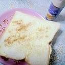 簡単!エコな シナモンシュガーパン