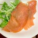 ごま油ポン酢の水菜スモークサーモンサラダ