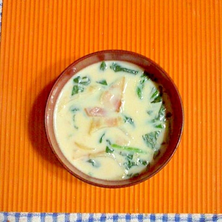 ほうれん草とベーコンの豆乳スープ♪