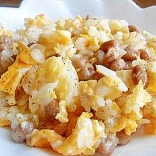 ふんわり卵の納豆チャーハン