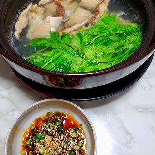 骨付き鶏とセリの水炊き