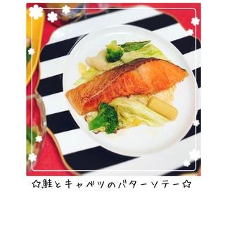 簡単過ぎる☆鮭とキャベツのバターソテー