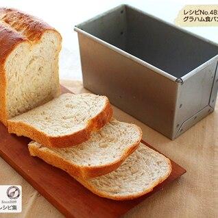 グラハム食パン【No.485】