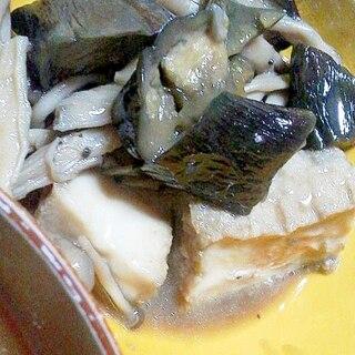 茄子と厚揚げの煮物