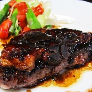 牛ヒレとフォアグラのロッシーニ風の レシピ 作り方