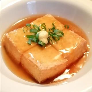 厚揚げで簡単♪トースター揚げ出し豆腐【餡レンチン】