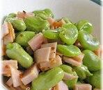茹でそら豆とハムのサラダ