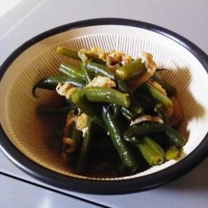 ささぎと油揚げの煮物