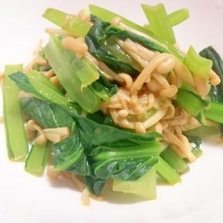 レンジで簡単作りおき!小松菜とえのきのからし和え