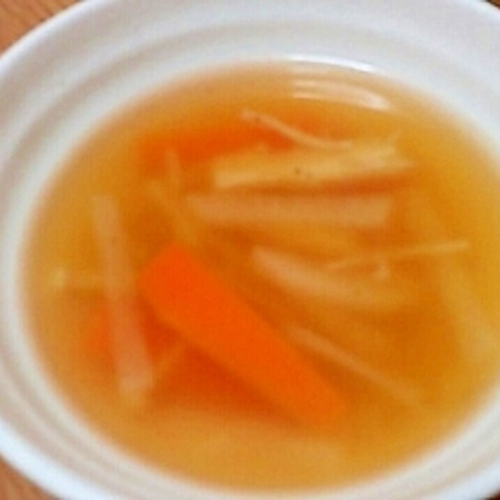 大根と人参とえのきのスープ