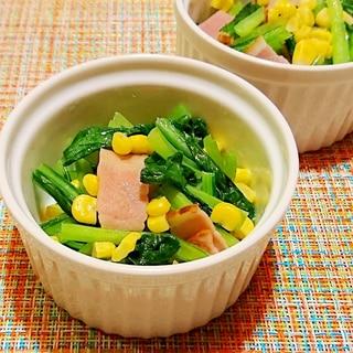 小松菜とベーコンとコーンの塩胡椒炒め