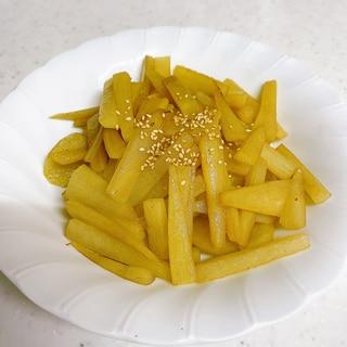 ヤーコンのバター醤油炒め✨