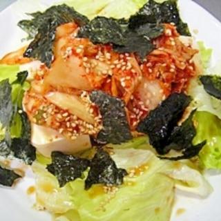 豆腐とキムチのサラダ