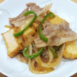 豚肉と厚揚げ玉ねぎピーマンの生姜焼き