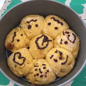 HMで作る☆ハロウィンかぼちゃの簡単ちぎりパン