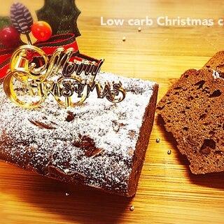 低糖質☆しっとり濃厚チョコケーキ