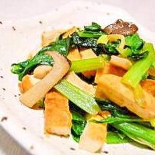 厚揚げと小松菜の生姜炒め