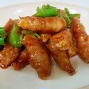 高野豆腐の肉巻き酢豚