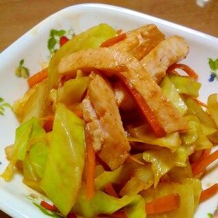 サラダチキンとキャベツの味噌炒め