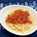 ツナとみじん切り野菜のトマトスパゲティ