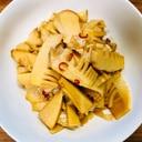 タケノコの水煮で作る簡単メンマ