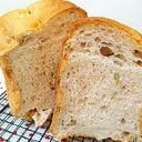 HBでパンプキンシードとクルミのふんわり食パン