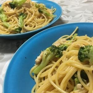 パスタ☆簡単♪ブロッコリーと鶏肉のパスタ