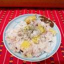 雑穀米でさつまいもご飯