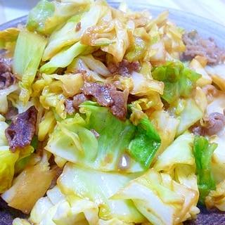 回鍋肉風☆牛肉とキャベツの炒め物☆