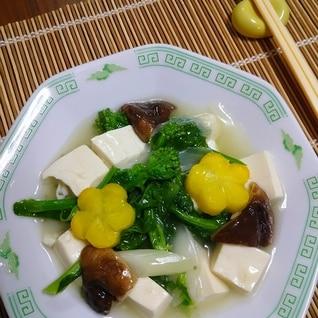 菜の花と豆腐の中華あん