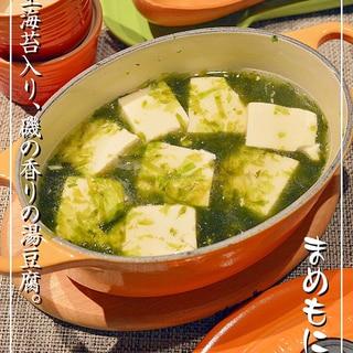 磯の香り+とろとろ♪生海苔入り☆湯豆腐