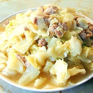 キャベツの大量消費レシピ!キャベツと鶏肉の塩蒸し♪