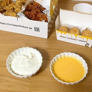 プリンクルソースを再現!チーズヨーグルトソース