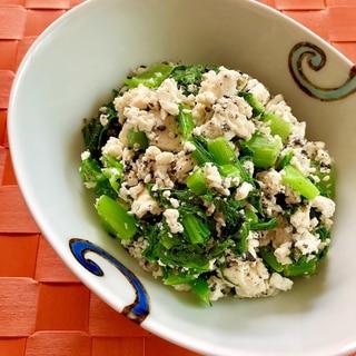 レンジで簡単!ごま入り小松菜の白和え風