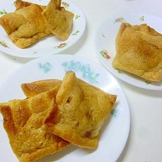 納豆チーズ入りの油揚げ焼き