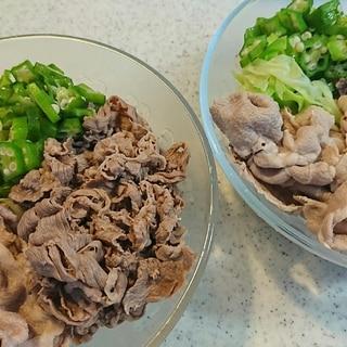 茹で野菜と牛肉・豚肉の冷しゃぶ