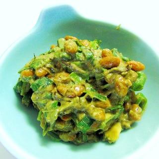 アボカド納豆