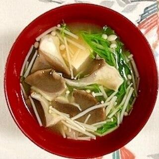 水菜、木綿豆腐、あわび茸、えのきのお味噌汁